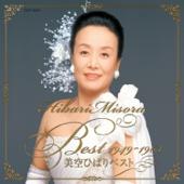 Hibari Misora Best 1949 1963-Hibari Misora