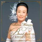 Hibari Misora Best 1949-1963 - Hibari Misora - Hibari Misora