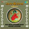 Eso Maa Lakshmi Baso Ghare Lakshmi