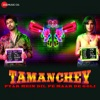 Tamanchey Original Motion Picture Soundtrack