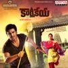 Karthikeya (Original Motion Picture Soundtrack)