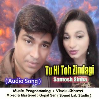 Durga Mantra 108 Chant - EP by Santosh Sinha on Apple Music