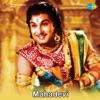 Mahadevi (Original Motion Picture Soundtrack)