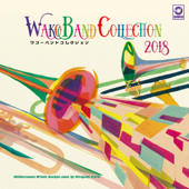 WAKO BAND COLLECTION 2018