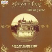 Satnam Waahe Guru - Sanjay Sharda & Sanjay Sharda - Sanjay Sharda & Sanjay Sharda