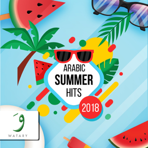 Various Artists - Arabic Summer Hits 2018