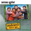 Malarvaadi Arts Club Original Motion Picture Soundtrack
