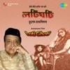 Loti Ghoti Original Motion Picture Soundtrack EP