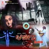 Aajeeva Original Motion Picture Soundtrack Single