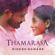 Dinesh Gamage Thamarasa - Dinesh Gamage