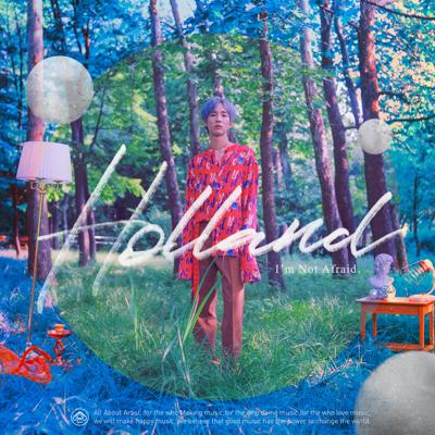 I'm Not Afraid - Holland song