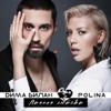 Пьяная любовь - Дима Билан & Polina mp3