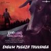 Engum Pugazh Thuvanga From Pariyerum Perumal Single