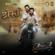 """Dosti (From """"RRR"""") - Amit Trivedi & M.M. Kreem"""