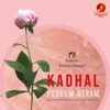 Kadhal Pookum Neram From K3 Kathirin Kavithai Kelungal Single