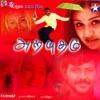 Arputham (Original Motion Picture Soundtrack) - EP