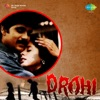 Drohi (Original Motion Picture Soundtrack)