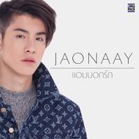 Jaonaay - แอบบอกรัก artwork