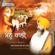 Bhai Nirmal Singh Khalsa - Mann Haali