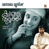 Kappirithuruthu Original Motion Picture Soundtrack