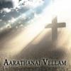 Aarathanai Vellam