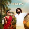 Sitharangi feat Spoorthi Jithender Single