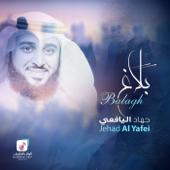 Balagh  Jihad Al Yafeee - Jihad Al Yafeee