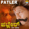 Patler - Various Artists