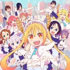 愛のシュプリーム!【アニメ盤】 - EP