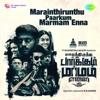 Marainthirunthu Paarkum Marmam Enna Original Motion Picture Soundtrack EP