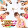 CRジューシーハニー2 挿入歌アルバム - EP - Various Artists