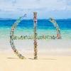 White Beach (Rerecorded) - Single ジャケット写真