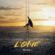 Влюбился - L'One