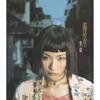 Kabuki-cho No Joou - Queen of Kabuki-cho - Single ジャケット写真