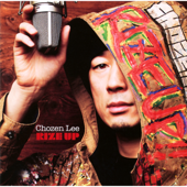 My Name Is CHOZEN LEE