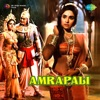 Amrapali Original Motion Picture Soundtrack EP