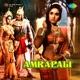 Amrapali Original Motion Picture Soundtrack EP