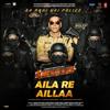 Aila Re Aillaa From Sooryavanshi - Pritam, Tanishk Bagchi & Daler Mehndi mp3