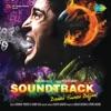 Soundtrack (Original Motion Picture Soundtrack)