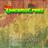 Download lagu Coconuttreez - Tak Terganti.mp3