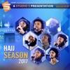 Hajj Season 2017