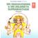 Rama Nama - Sri Hari Atchuta Rama Sastry & Smt. T. Uma Kameswari