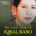 Tu Bahar E Naghma E Noor thumbnail