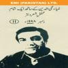 Zia Mohyeddin Ke Saath Eik Sham Vol 11