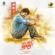 """Adiga Adiga (From """"Ninnu Kori"""") - Gopi Sundar & Sid Sriram"""