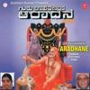 Gururaghavendra Aradhane