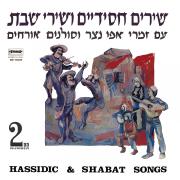 Chassidic & Shabbat Songs, Vol. 2 - Various Artists - Various Artists