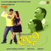 Abhi (Original Motion Picture Soundtrack) - EP