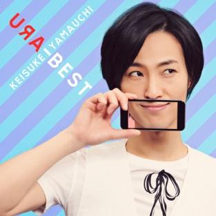 Ura Best – Keisuke Yamauchi