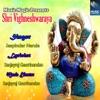 Shri Vighneshwaraya EP
